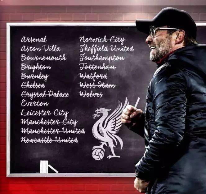 利物浦到底有多强?英超19支队伍全部沦陷