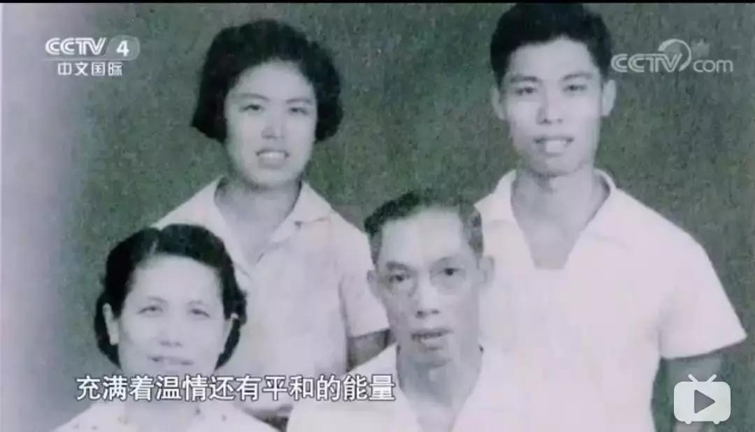 国士钟南山:良好的家庭教育到底有多重要?