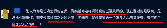 炊事班班长洪剑涛罕见爆粗口,发文怒怼吃蝙蝠者,反遭网友批评? 作者: 来源:会火