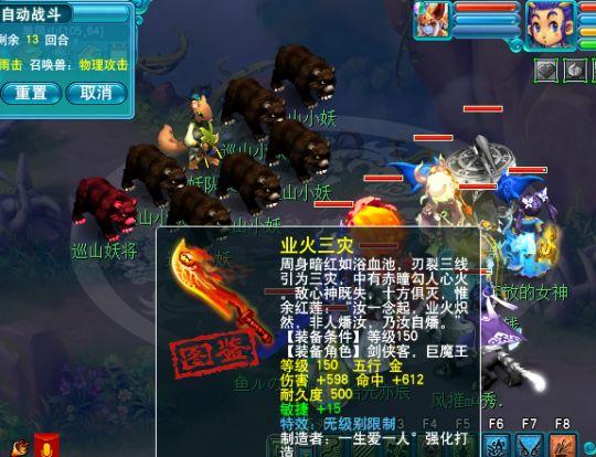 梦幻西游:限时区出高伤无级别150刀大闹副本杀BOSS的神操作_玩家