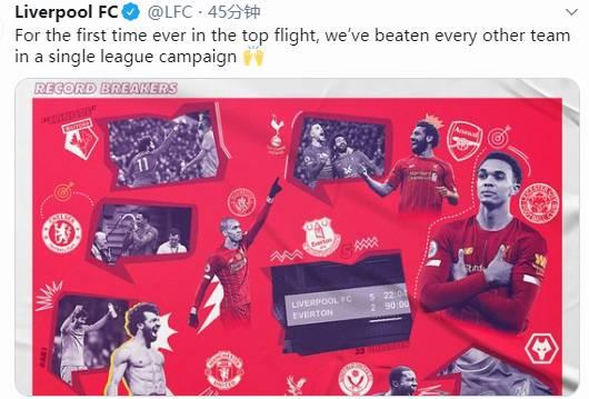 打破124年纪录&队史顶级联赛首次,利物浦