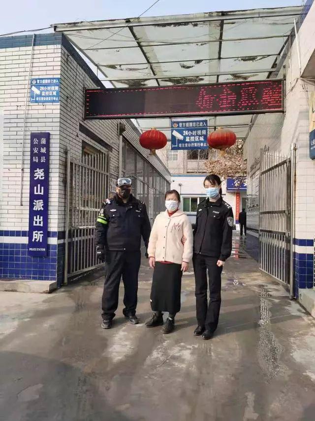 渭南3人在微信群散步虚假疫情消息,泄露他人隐私被查处!