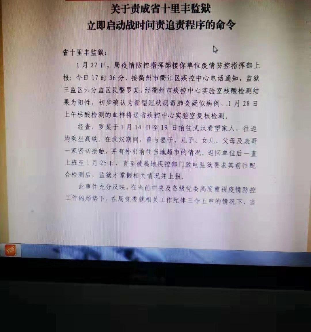 衢州市人口_浙江事业单位招聘:2020浙江衢州市大数据发展管理局选调事业单位