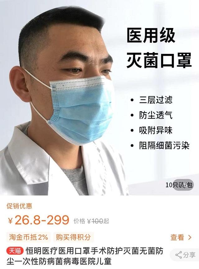 一家口罩工厂的春节:24小时不停工,原材料每天都在上涨