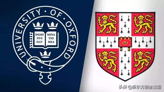 牛津、剑桥、哈佛、耶鲁——四所名校的百年恩怨!