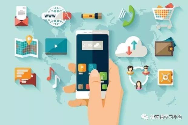 新加坡媒体:2020年越南电子商务市场爆炸式发展