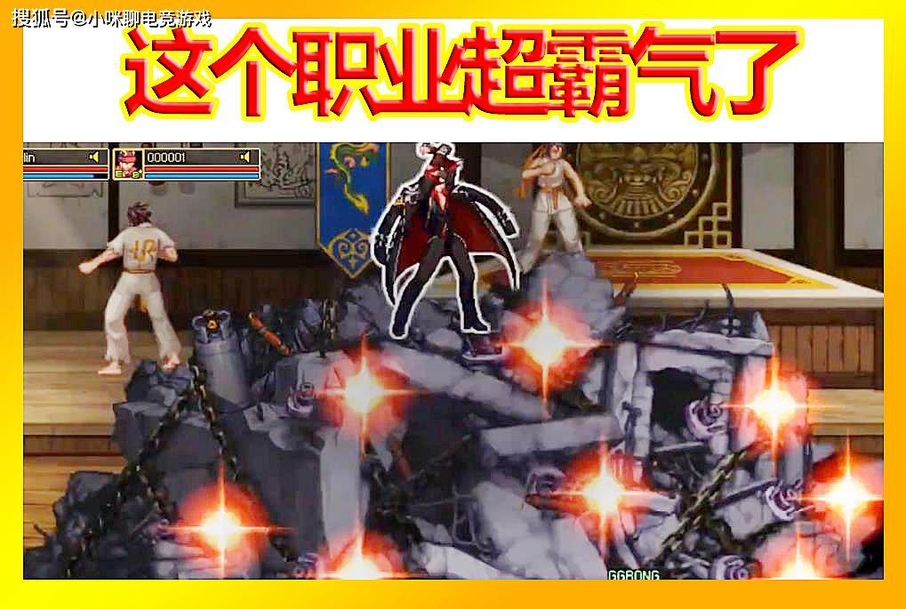 DNF100版本:队友视角格斗家三觉,这个职业超霸气了,赶快起新号