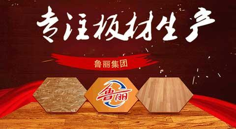 原创             山东第4的潍坊有多牛,多家企业全国数一数二,它的产品卖给苹果