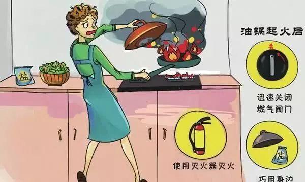 ●家用电器或线路着火,要先切断电源,再用灭火器灭火.