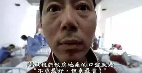 哪有这样的爹?李诚儒:没有能力、人模狗样。原来他连儿子都骂!