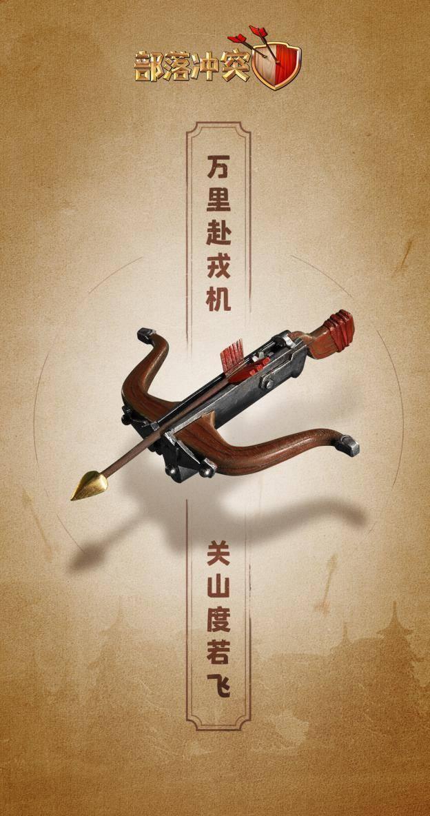 """""""鼠""""不尽的精彩《部落冲突》新春活动回顾_中国"""