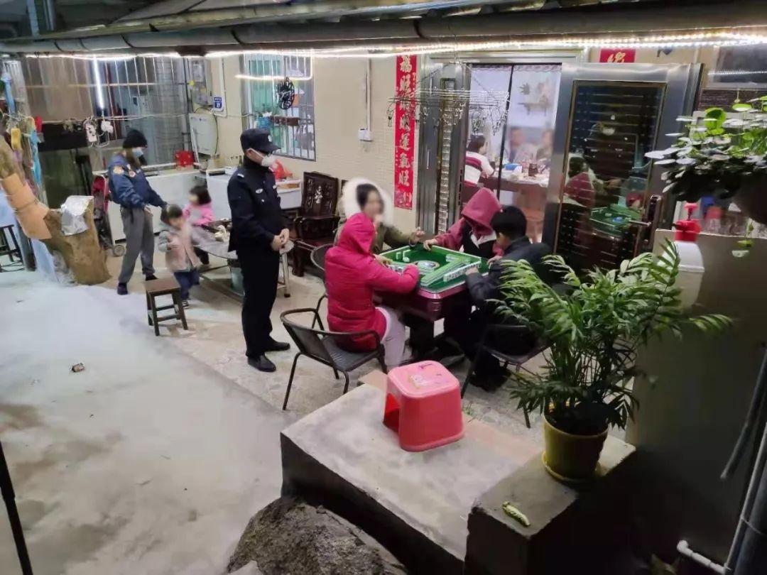 疫情之下,珠海仍有人聚集打麻将!多图直击警方现场劝离