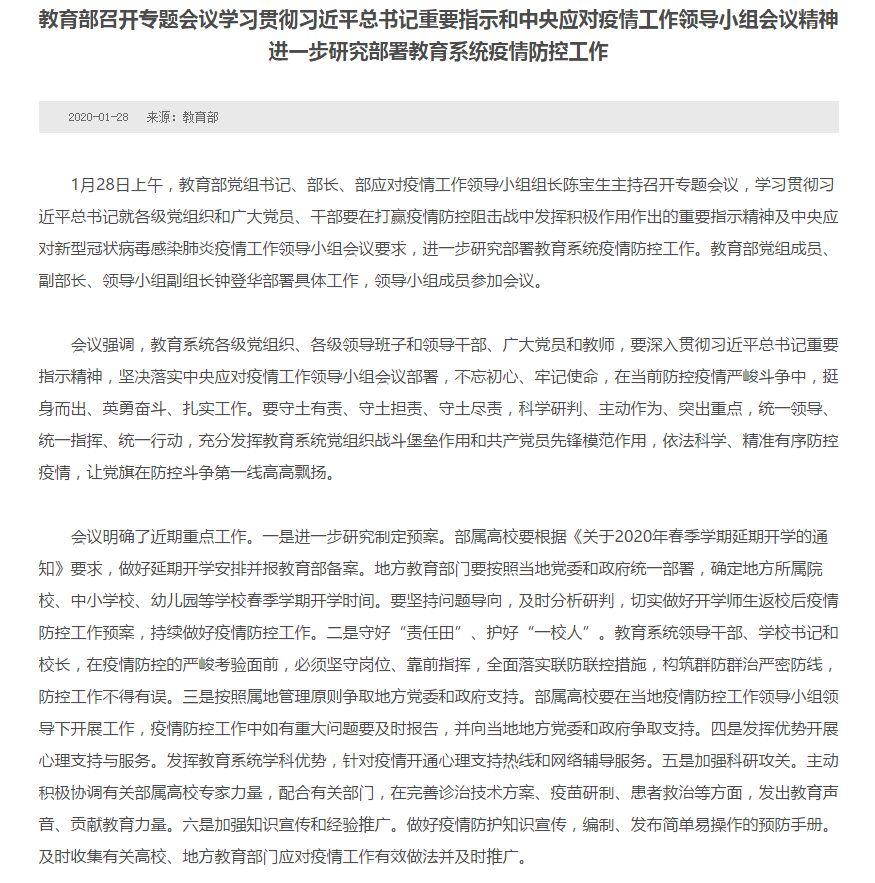 http://www.ncchanghong.com/tiyuhuodong/19896.html