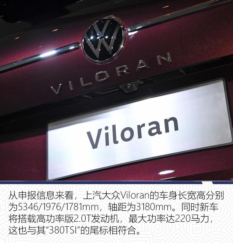 雷克萨斯LM/大众Viloran等 2020年即将上市重磅MPV前瞻