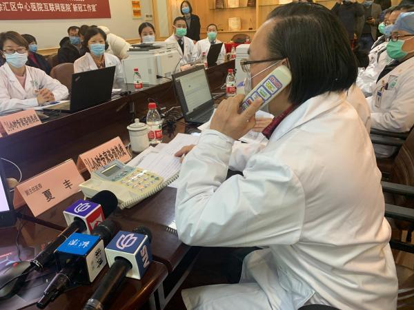上海发热咨询专线已开通 提供发热、新冠肺炎指导