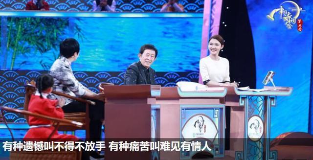 中国诗词大会 ,新主持人内涵不如董卿 彭敏连续成为三场擂主