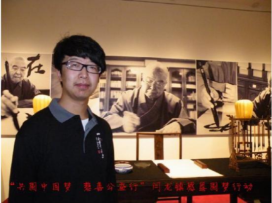 中国公益在线闫龙镇鹏翔公益创投基金庚子新春公示