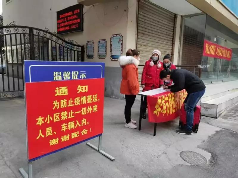 蚌山区稳恒者公益协会党支部在疫情防控中践行初心使命