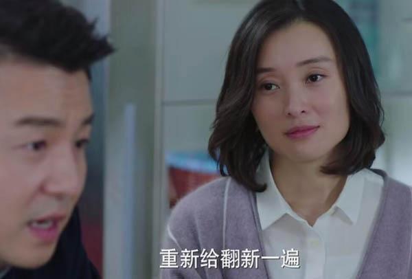 原创重温我的前半生:凌玲赢得罗子君成功上位,这点很多女人都学不会