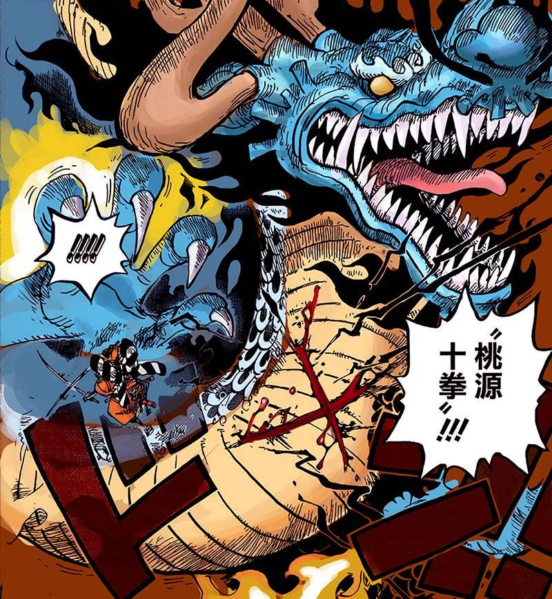 海贼王970话,御田展示霸王色霸气、见闻色霸气,他的实力暴涨!_之国