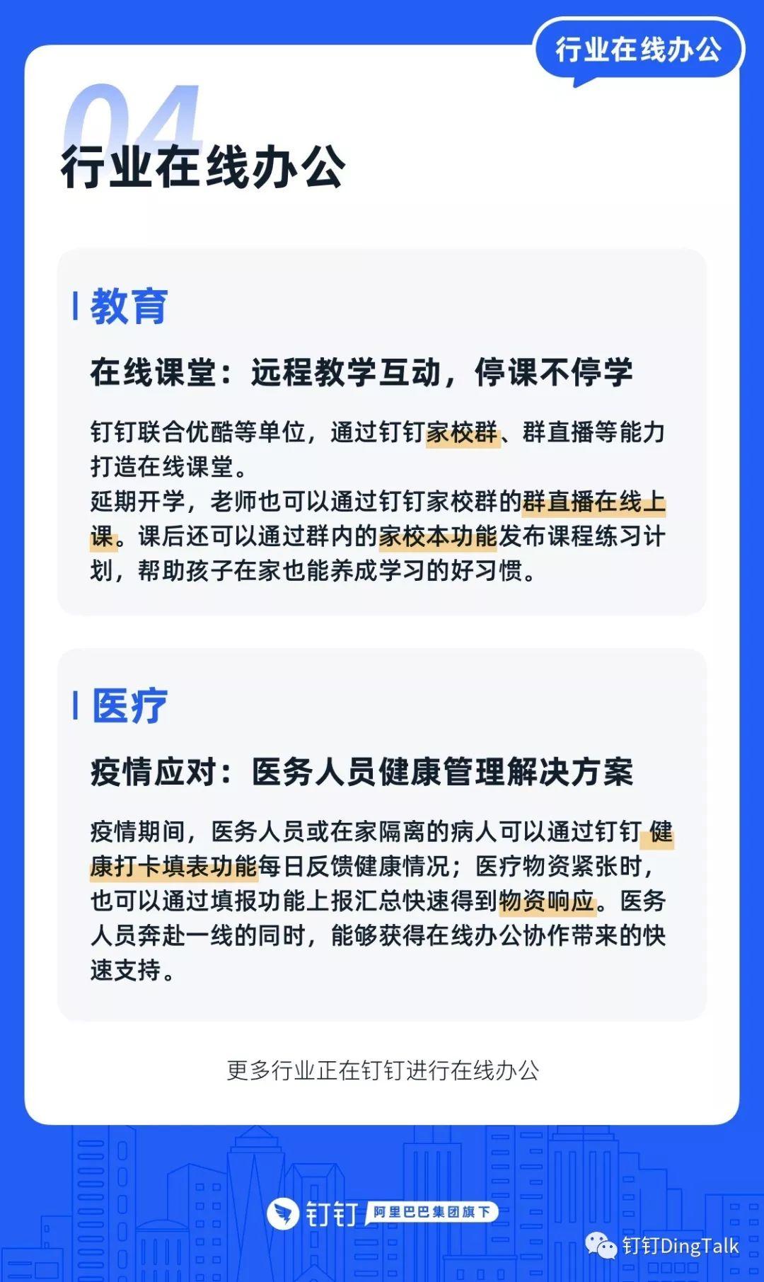 中國代表26個國家在聯大批評美西方國家侵犯人權