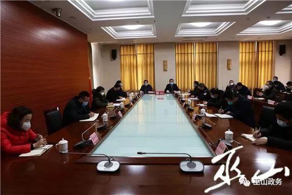 【时政要闻】县新型冠状病毒感染的肺炎疫情防控工作电视电话会召开