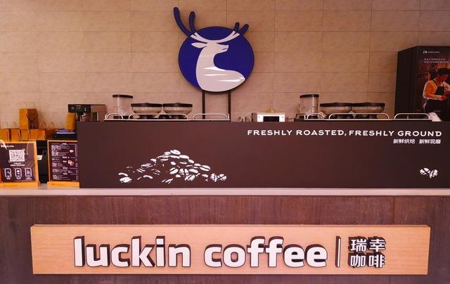为什么瑞幸咖啡能越跑越顺?星巴克为什么不能用新鲜水果?