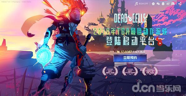 TGA最佳动作游戏大奖《死亡细胞》手机版预约中