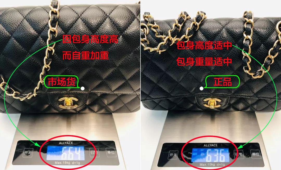 Chanel CF真假深度评测解析,细思极恐你花大价钱买的香奈儿cf未必是正品!