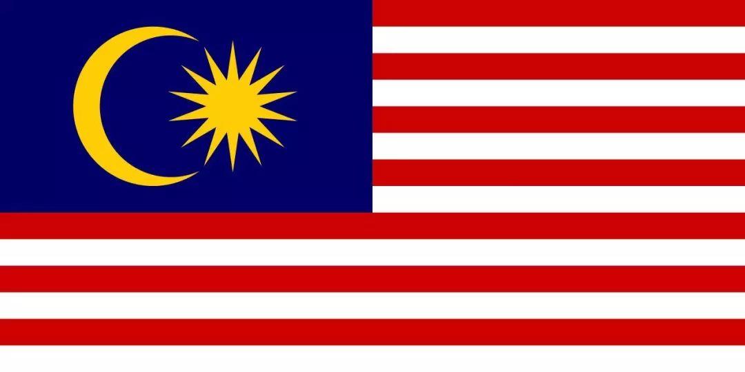 【国旗】   马来西亚   【国家