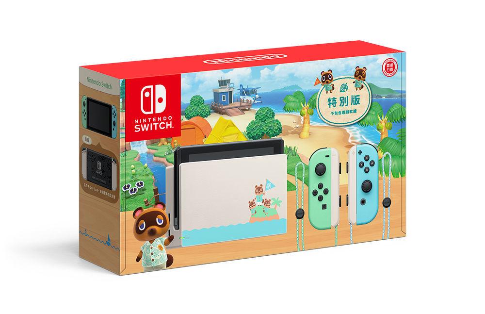 真有你的任天堂!Switch外包装盒也能卖钱