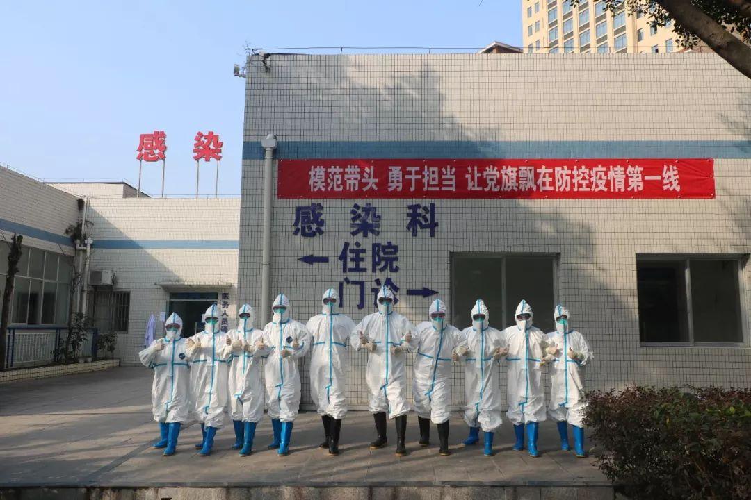 巫山县人民医院感染科护士...