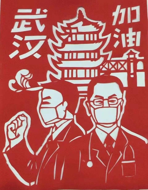 毛明月创作的剪纸作品《武汉加油》.