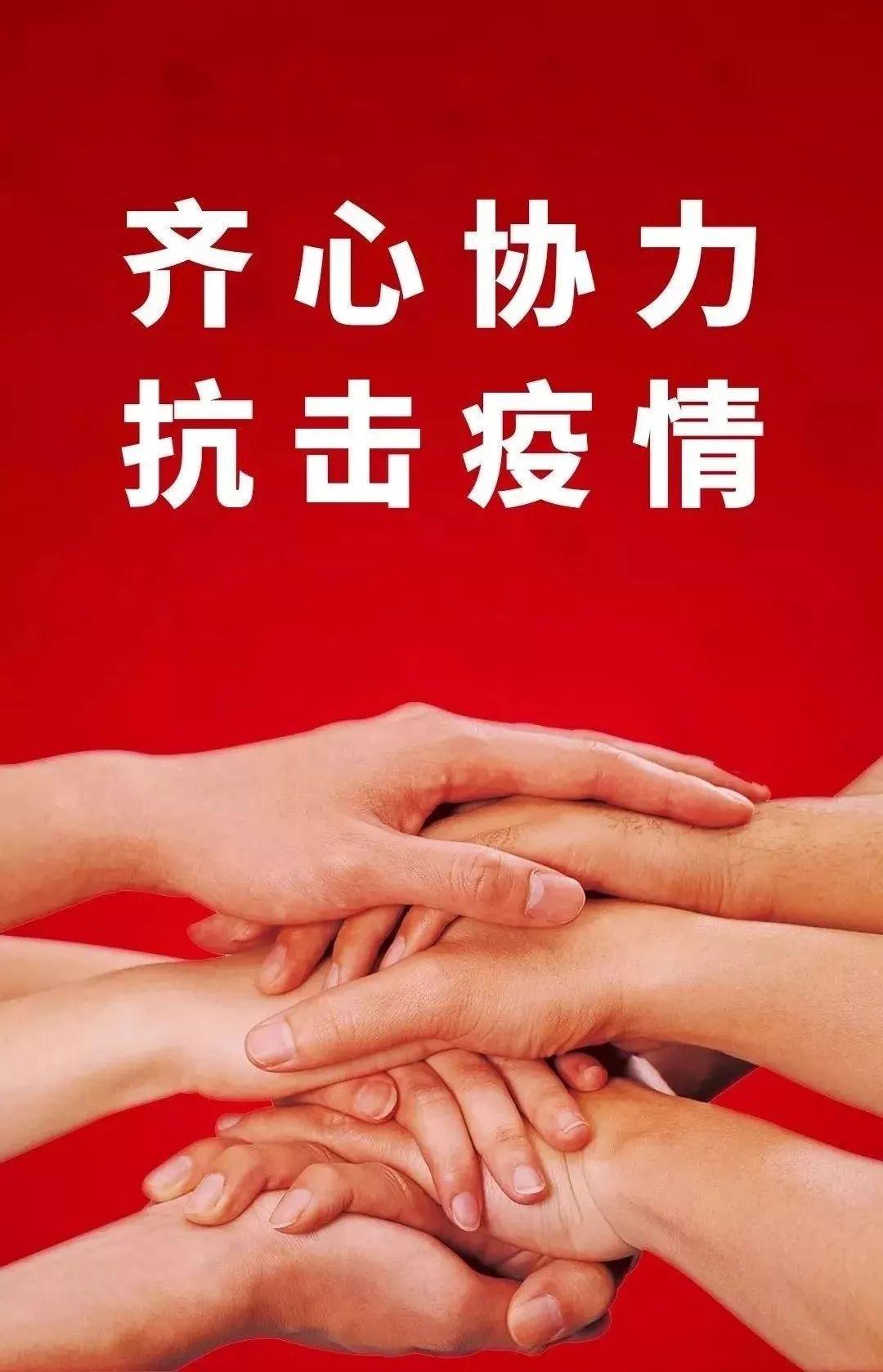 暖心!社会各界爱心捐赠涌向都江堰市疫情防控第一线!