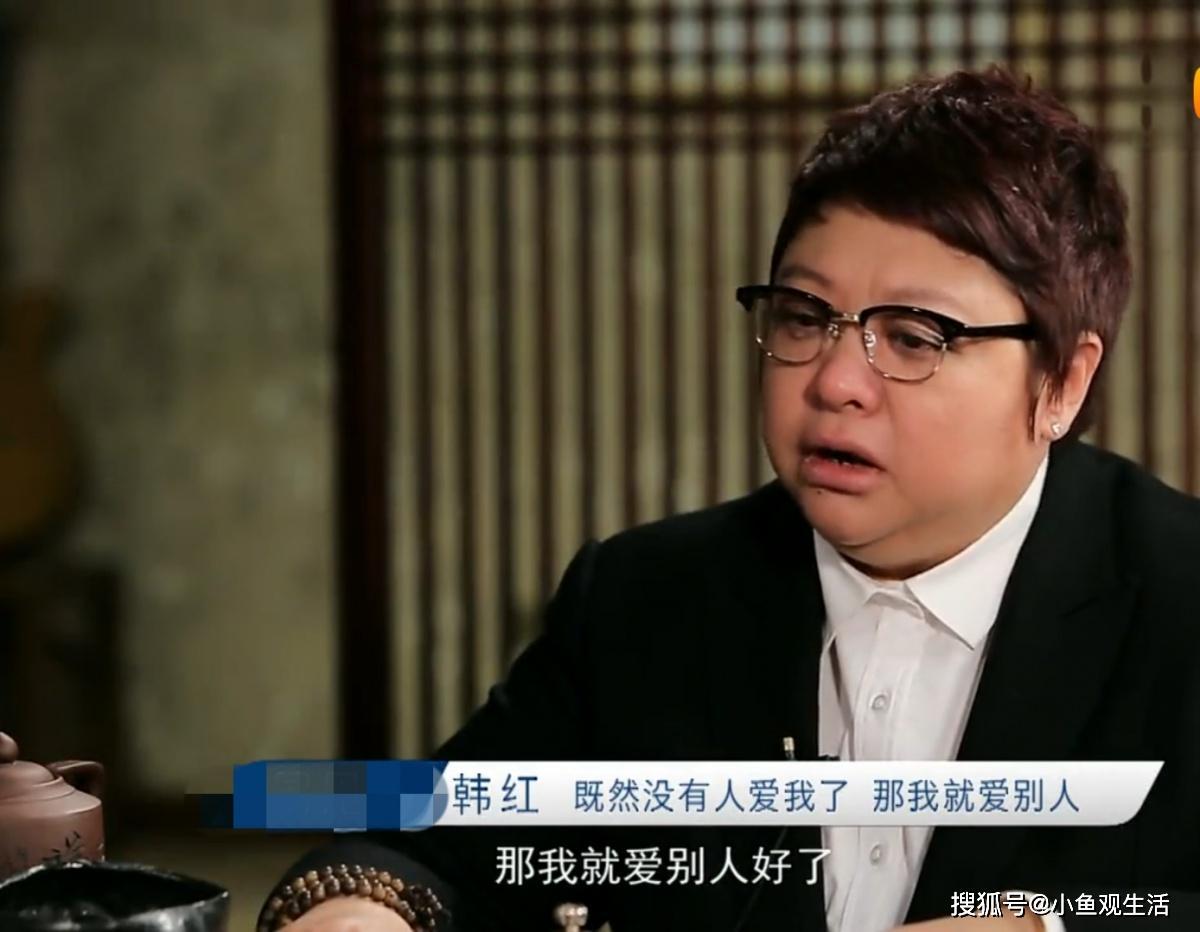 韩红:那个经历了三天三夜恐惧的女孩,用爱解救了自己