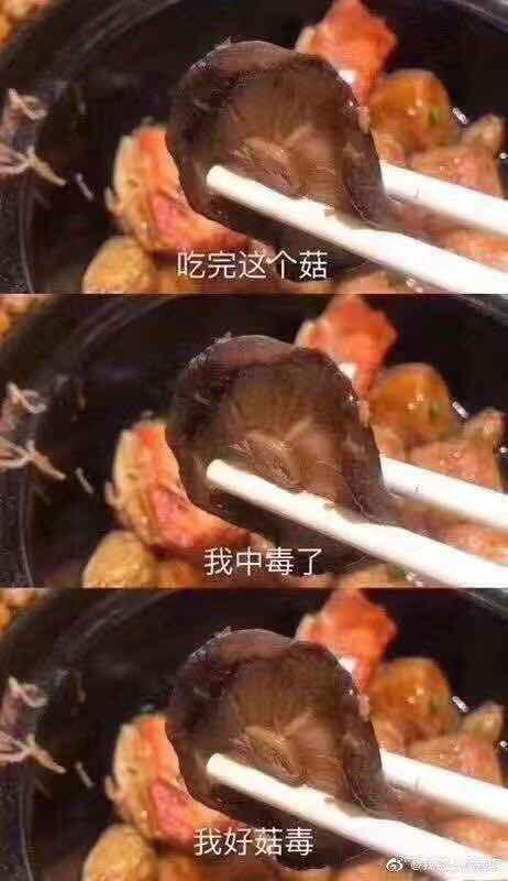 快乐不打烊!《神武4》手游春节活动延长