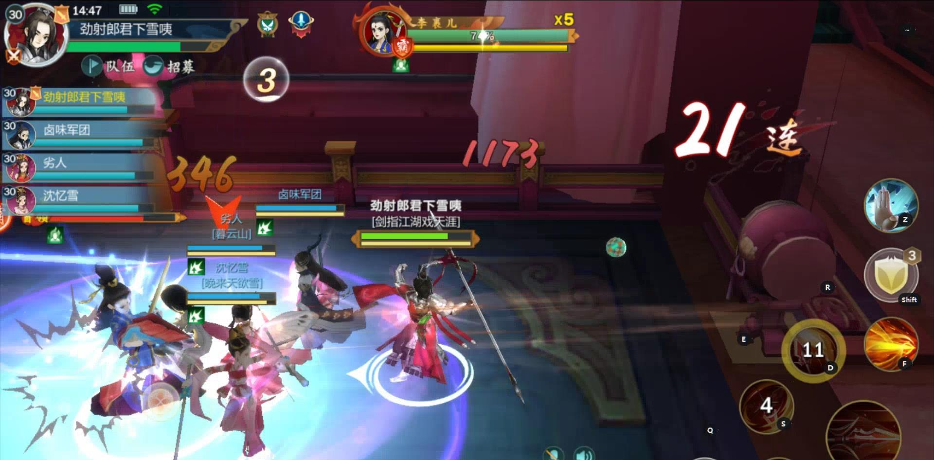 《剑网3指尖江湖》纯阳装备属性介绍 纯阳装备... _九游手机游戏