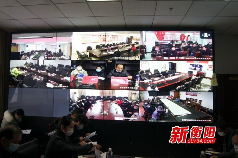 衡阳市召开生活必需品保供稳价视频会议确保市场稳定