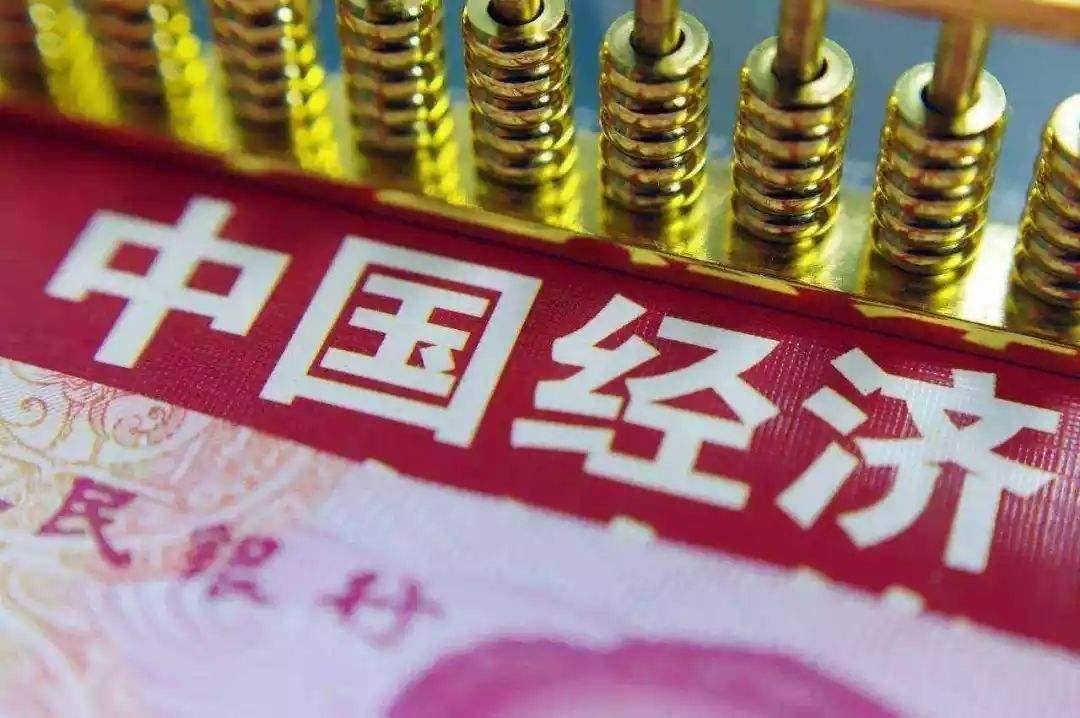 中国gdp多少美元_相差2.3万亿!一季度美国GDP约5.26万亿美元,中国为2.96万亿美元