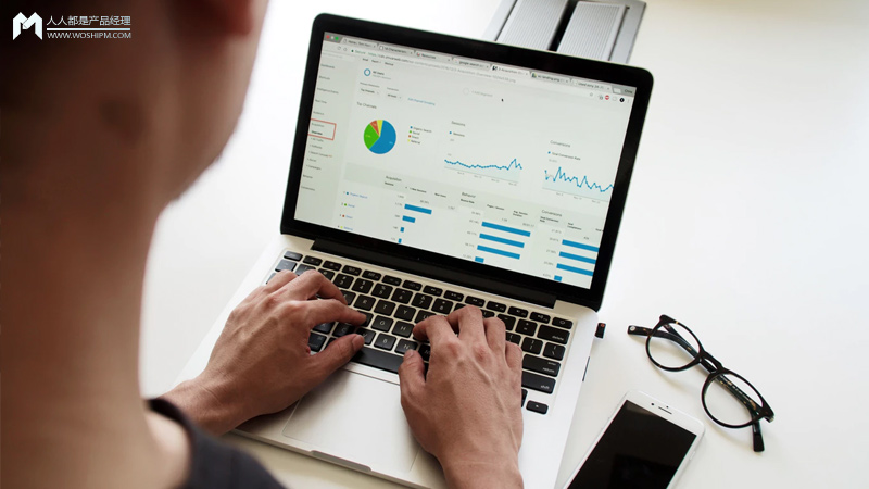 產品經理與數據的恩怨情仇