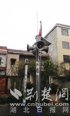 防疫宣传不留死角 阳新 村村响 响遍400多个村