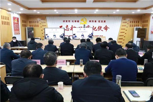 【时政报道】长清区迅速贯彻落实市疫情防控工作视频调度会议精神