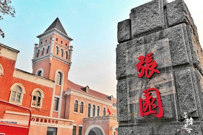 天津这栋洋楼有百年的风云故事,因为两位人物,让它声名远扬