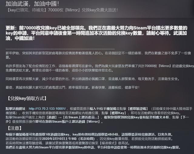 图片[2]-为使中国玩家远离肺炎,18禁Steam游戏《魔镜》免费送-福利巴士
