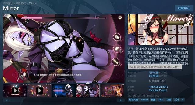 图片[1]-为使中国玩家远离肺炎,18禁Steam游戏《魔镜》免费送-福利巴士