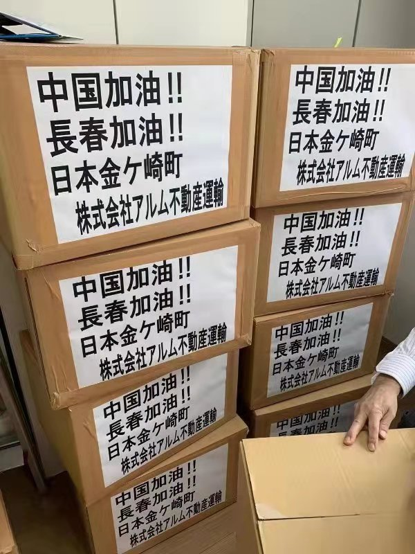日本株式会社口罩_我市接受首批日本捐赠防疫物品_口罩