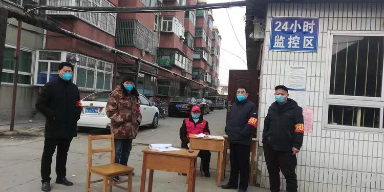 携手同心_共抗疫情-鹿泉区北铜冶在抗击疫情中的模范典型
