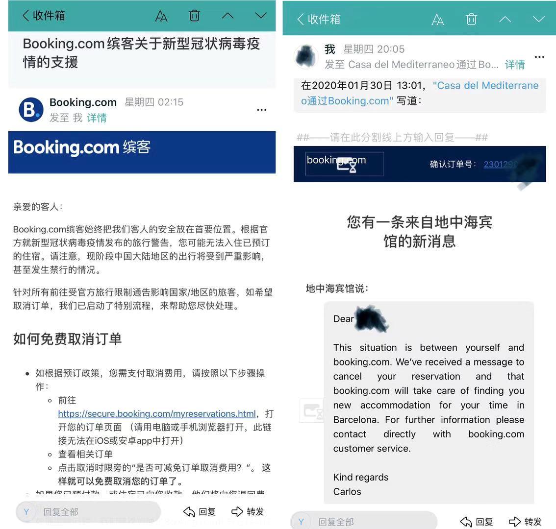 山西太原台骀山景区冰灯雪雕馆发生火灾 致13人遇难15人送医