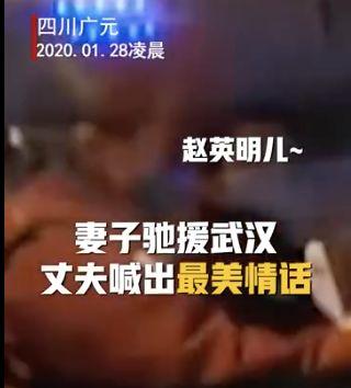 现在武汉城内什么样?她拍下了真实画面。