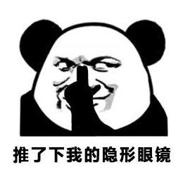 葫芦娃之天蜈 正文 第一百二十二章 吸收(求推荐收藏!)